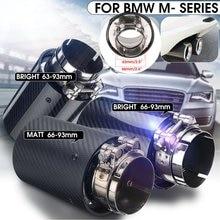 Tuyau déchappement mat et brillant en Fiber de carbone   63mm/66mm-93mm, pour BMW M série M4 M5 F10 M6 F12 F13 X5M X6M