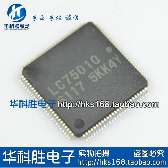 Shipping LC75010 Free automotive electronics chip
