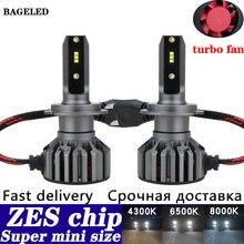 ZES chip-ampoules de phares de voiture H7   Mini H4 9005 H11 H8 HB4 H1 H3 HB3 9006 880 881 H27 12000LM, pour automobile
