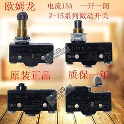 Z-15GW22-B Z-15GW2-B Z-15GW-B Z-15GQ-B Z-15GQ21-B Z-15GQ22-B Z-15GD-B Z-15G-B Omron 100% novo e original