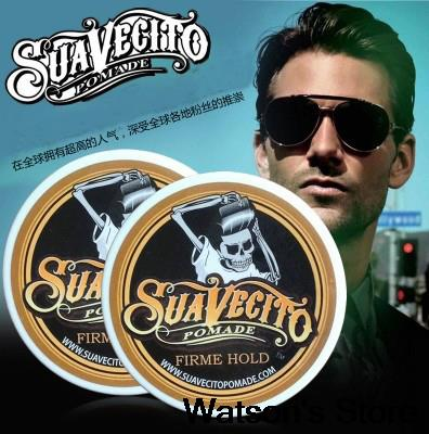 SUAVECITO Hair Pomade Strong style restoring Pomade Hair wax skeleton cream slicked oil mud keep hai