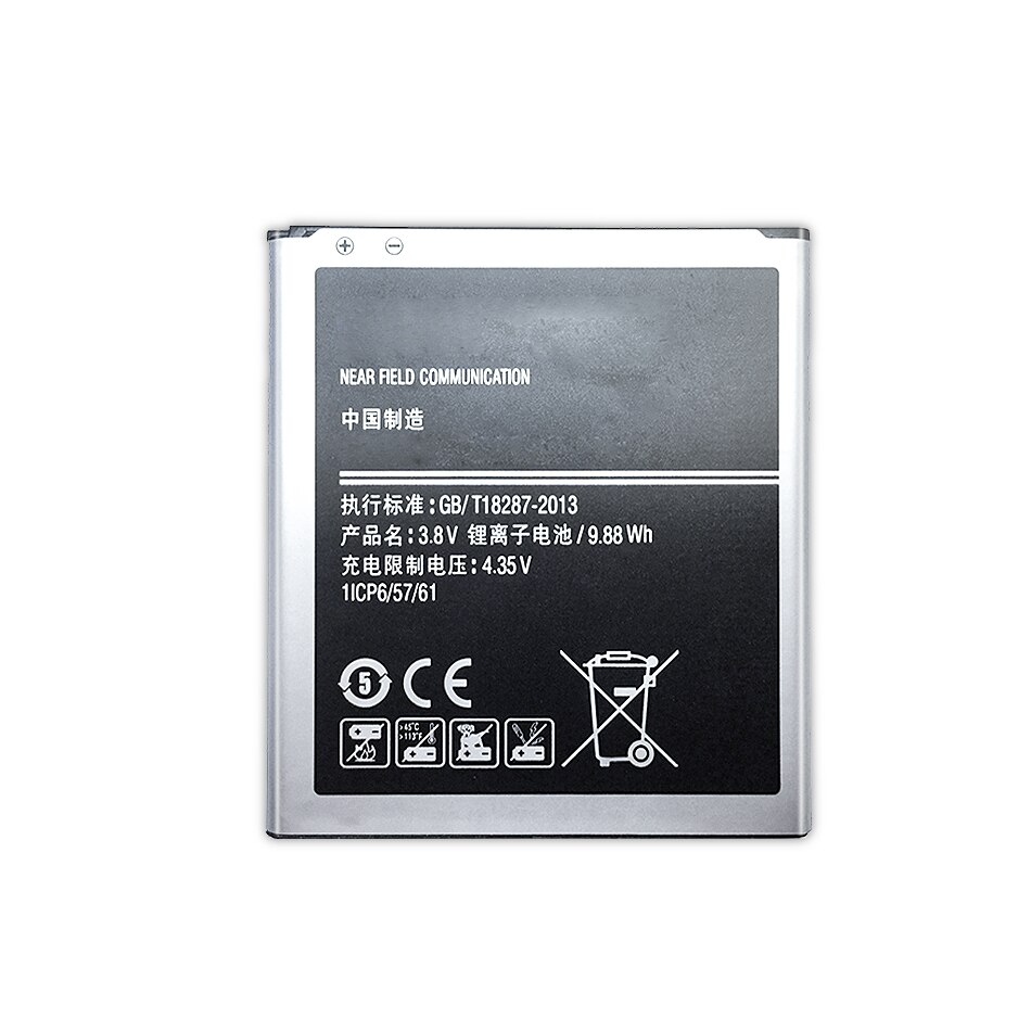 Batería EB-BG530BBE para Samsung Galaxy Gr primer J2 primer G530 G531 J500 J3 2016 J320 G550 2600mAh EB BG530BBE
