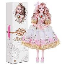 60cm Talking Yitian  Doll Gift Box Set Girl Toy Princess Single Oversized Cloth