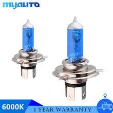 Car Light H1 H3 H4 H7 H8 H9 H11 9005 HB3 9006 HB4 lampadina alogena automatica fendinebbia 55W 100W 12V lampada fari Super bianca