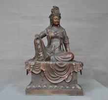Decoración de la boda Templo de Budismo de China bronce libertad Kwan-Yin GuanYin Buda Bodhisattva estatua