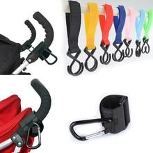 Baby Stroller Accessories Plastic Baby Car Carriage Hook Random Color Bear 35kg Magic Stick Hook Pra
