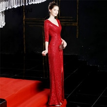 It's Yiiya Evening Dress Sequined Plus Size V-Neck Zipper Evening Dress 2020 Three Quarter Sleeve Me