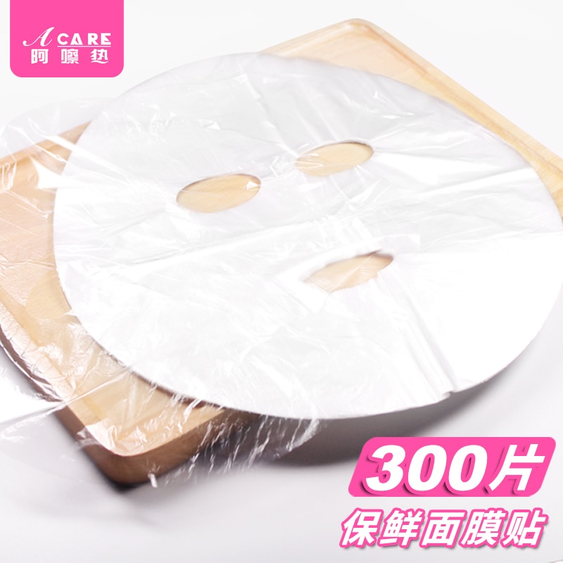 Natural Disposable Plastic Paper Masks Facial Beauty Healthy Tool Plastic Film Skin Care Full Face Cleaner Mask