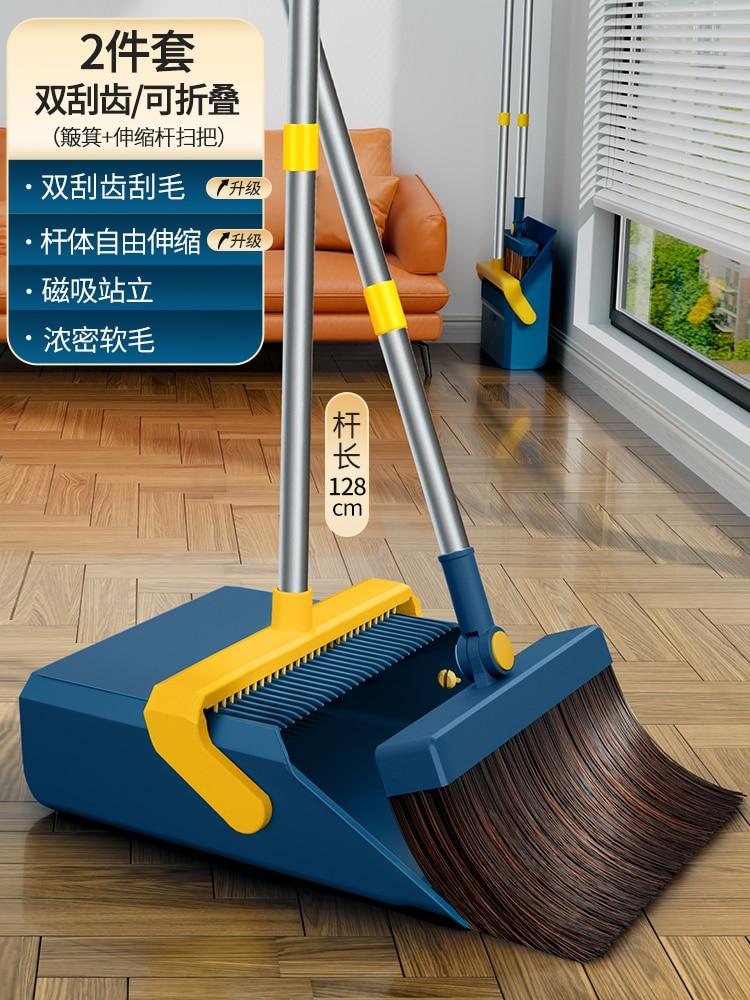 Magnetic Folding Non-Stick Hair Broom Dustpan Combination Broom Household Broom Hair Weeping Gadget Broom Set Magic enlarge