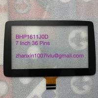 6 pcs 7 inch 36 pins glass touch screen for bhp1611j0d tm070rdz38 hcy ctp7088 a0 fpc car dvd radio multimedia player navigation