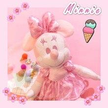 Dessin animé mignon rose cerisier fleurs Minnie Mouse peluche doux Struffed animaux poupées enfants jouets pour filles enfants cadeaux danniversaire