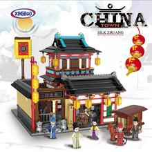 Nouveau Zhonghua Street XB01026 Tang dynastie MOC série