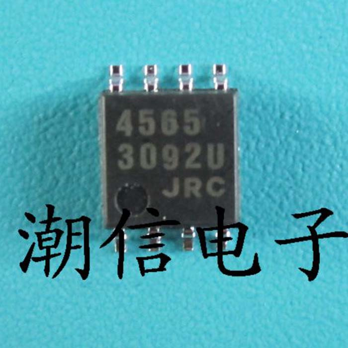 4565 JRC4565 SOP-8