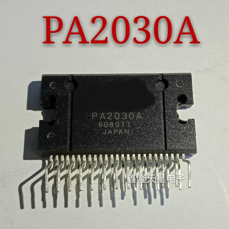 2 pces-1 lote pa2030a japonês original importado carro amplificador de potência chip 4*60 w pode substituir tda7850 zip-25