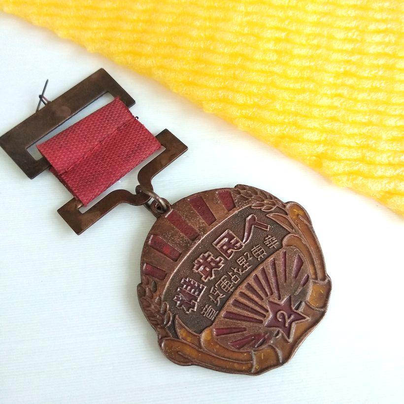 Vintage 1947 Years military Badge hero Medal tactics Medallion militiaman Medal