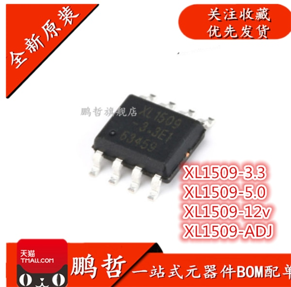 SOP8 XL1509-3.3 3.3E1 5.0 5.0E1 12 12E1 ADJ XL1509-ADJE1