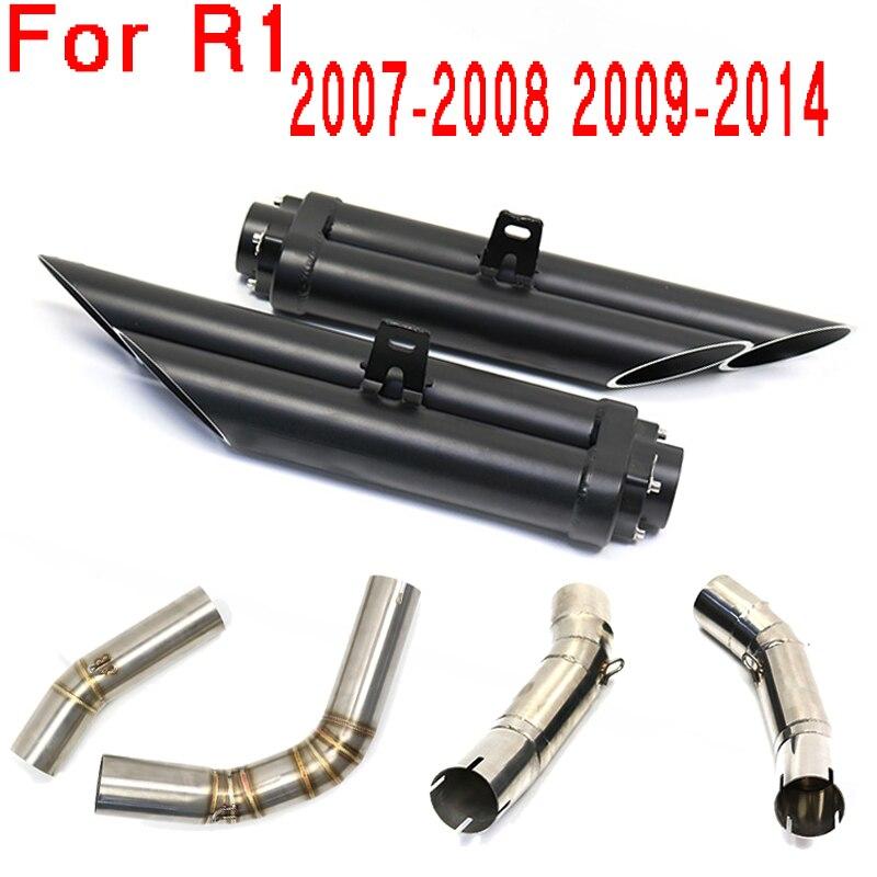 الجانب الأيمن والأيسر شعار العادم الخمار الأنابيب دراجة نارية سبائك الألومنيوم ل yzf R1 2004 2005 2006 2007 2008 2009 2010 2011-2014