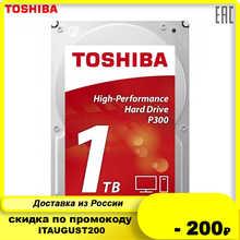 Жесткий диск TOSHIBA HDWD110UZSVA/HDKPC32AKA01S P300 High-Performance 1ТБ 3,5