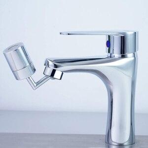Фильтр брызг кран поворот воды розетки ванная комната бассейна удлинение расширитель кухонные краны