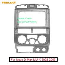 """Автомобильная аудиосистема FEELDO, комплект 9 """"рамы с большим экраном для Isuzu D Max MU X Chevrolet Колорадо, типоразмер 2DIN"""