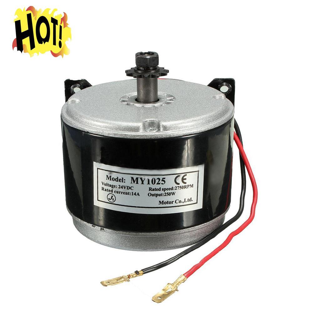محرك كهربائي MY1025 DC24V ، محرك كهربائي مصقول 250 واط 2750 دورة في الدقيقة ، سلسلة للسكوتر الإلكتروني ، التحكم في السرعة
