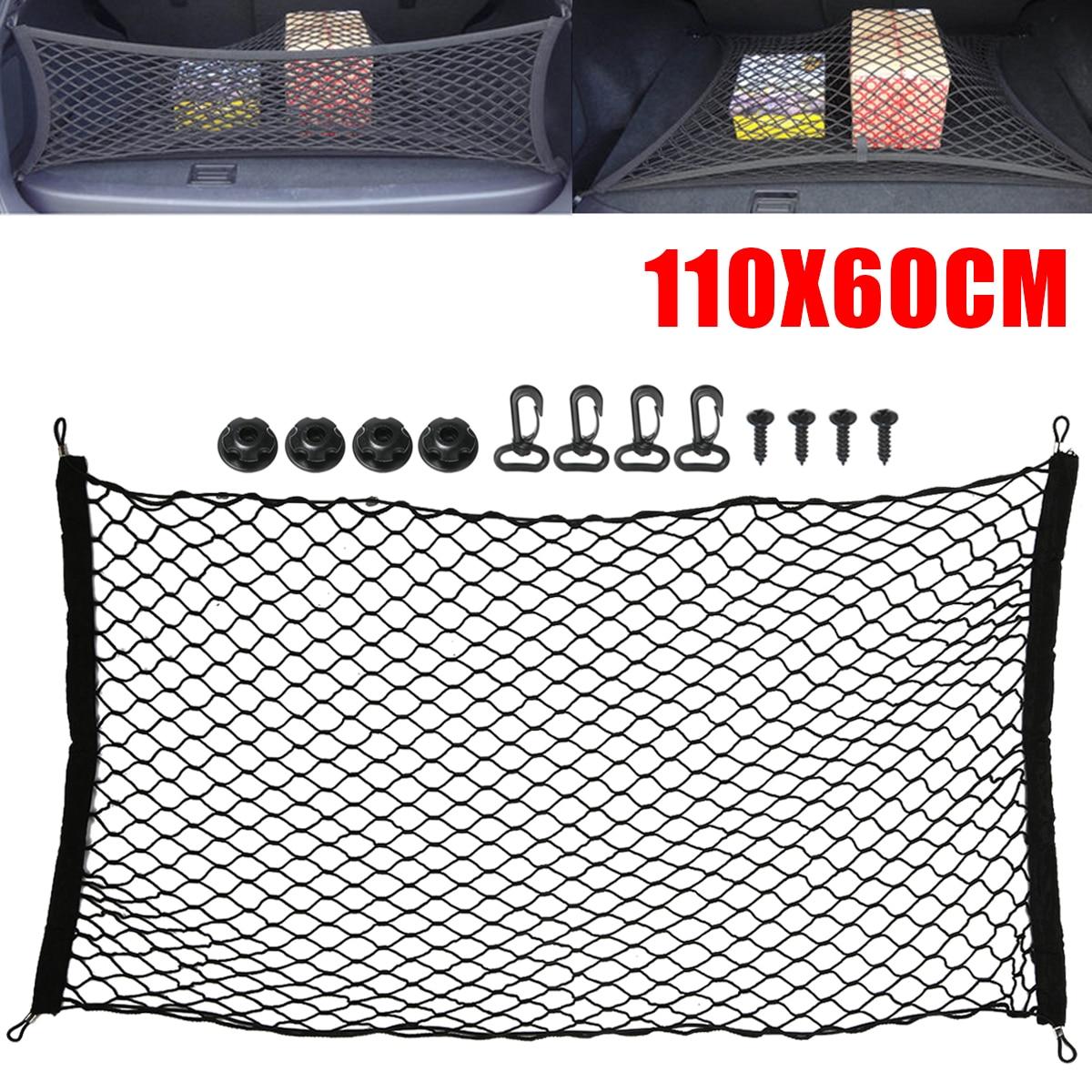 Универсальный автомобильный багажник, задний багаж, нейлоновая эластичная сетка, 110x60 см, сетчатый держатель с 4 крючками, винты, адаптеры