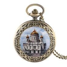Iglesia Ortodoxa de Moscú, famosa catedral cristiana rusa de Salvador, reloj de bolsillo de cuarzo, collar religioso, reloj colgante