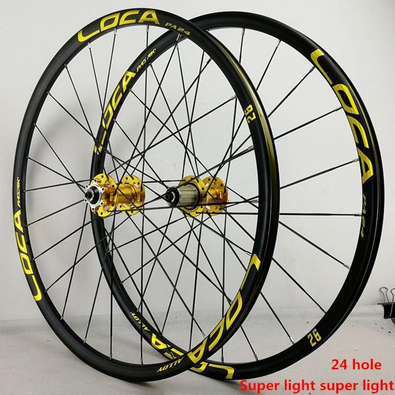 PASAK mountain bike quick release wheel set 26/27.5in 4 pelling flat six nail disc brake wheel six claw 11/12 speed