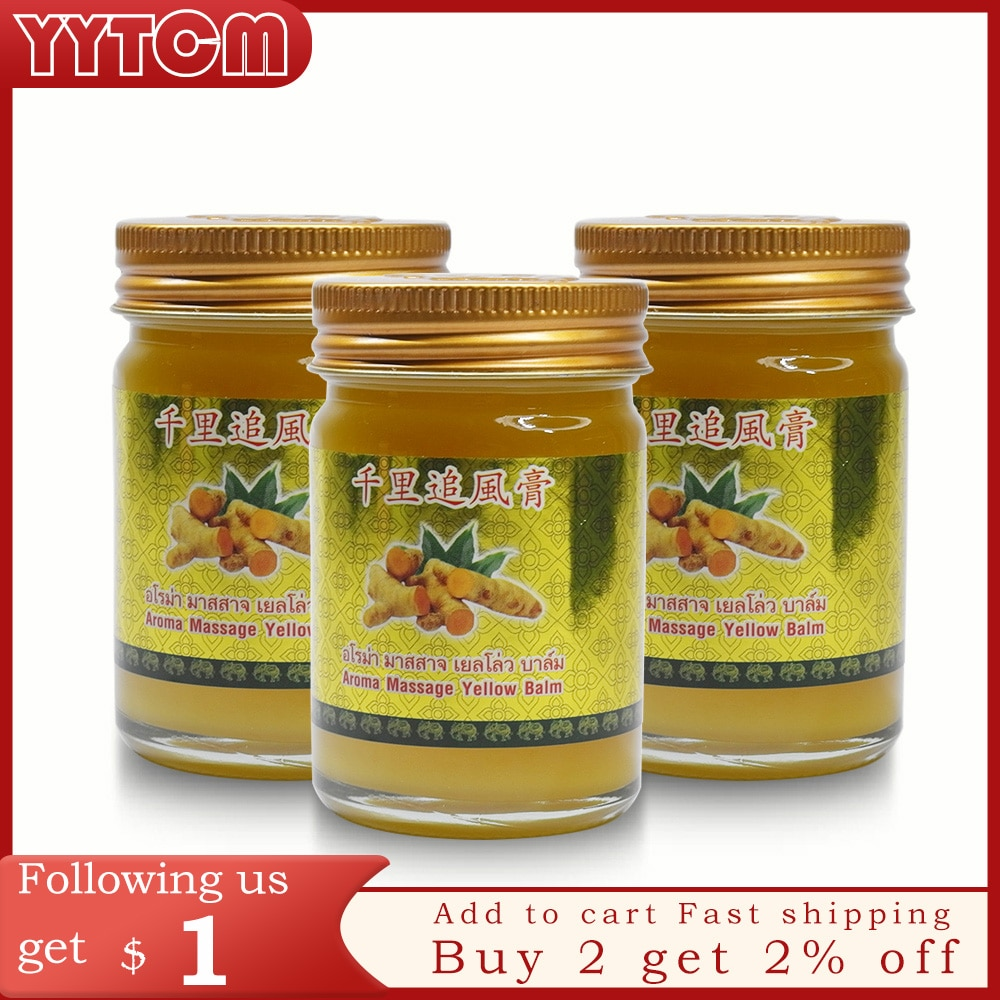 Thailand backache joint Muscle Sprain Ginger balm bruise massage itch back pain cream for pain tiger balm healthcare health care