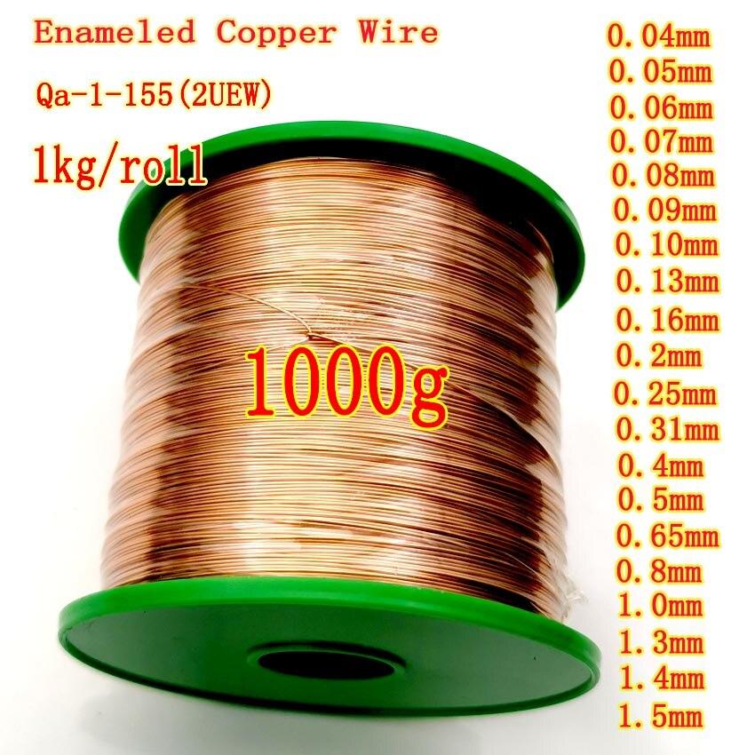 1000g fio de cobre esmaltado 004 007 065 02 05 08mm 10 13 fio magnetico para bobina