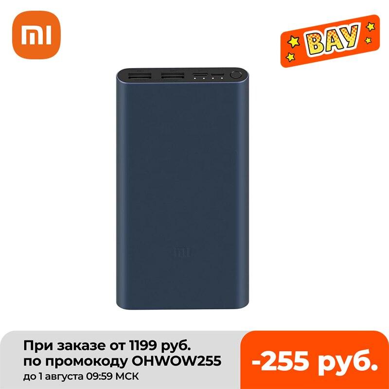 Внешний аккумулятор Xiaomi Mi Power Bank 3 10000 мАч 18 Вт, быстрая зарядка, внешний аккумулятор с Micro USB для путешествий, для Android|Внешние аккумуляторы|   | АлиЭкспресс