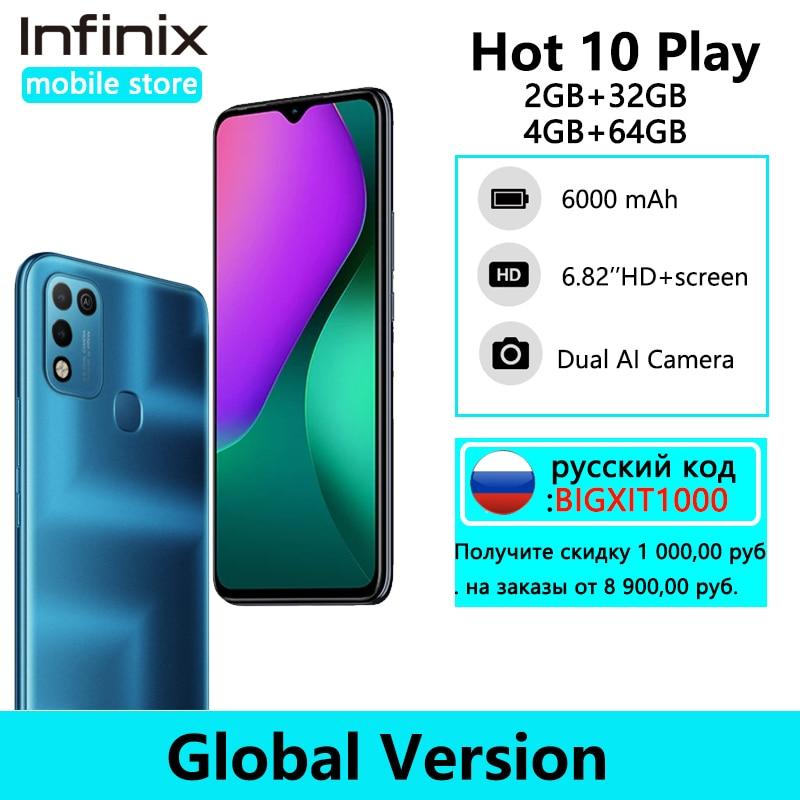 Смартфон глобальная версия Infinix Hot 10 Play, HD + дисплей 6,82 дюйма, Аккумулятор 6000 мАч, Helio G25, двойная тыловая камера 13 МП, ии