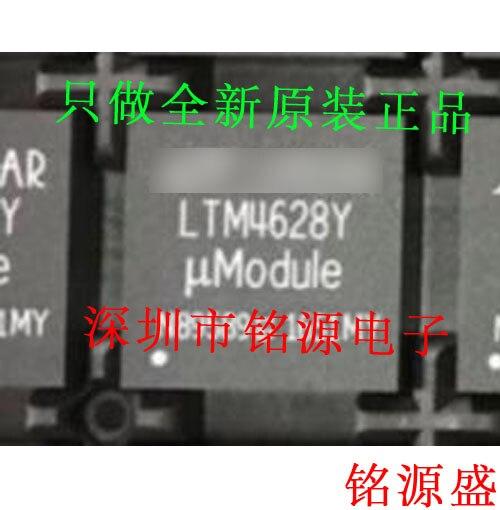 شحن مجاني LTM4628IY LTM4628Y LTM4628 BGA144 10 قطعة