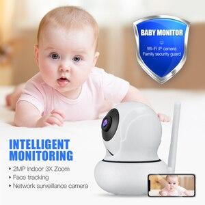 1080P Wireless Wifi Camera HD Home Surveillance Security CCTV Camera IR Night Vision Two Way Audio P2P Baby Monitor Pet Camera