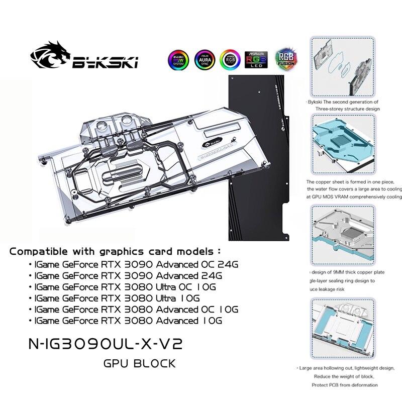 Bykski 3080 3090 وحدة معالجة الرسومات كتلة تبريد المياه ل الملونة iGame RTX 3080 الترا OC 10G ، GPU تبريد السائل برودة ، N-IG3090UL-X-V2