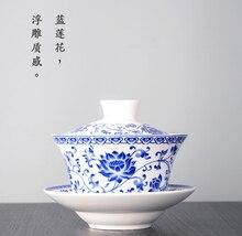 Çin gelenekler Gai Wan çay seti kemik çin çayı setleri Dehua Gaiwan çay porselen tencere seti seyahat için güzel ve kolay su ısıtıcısı