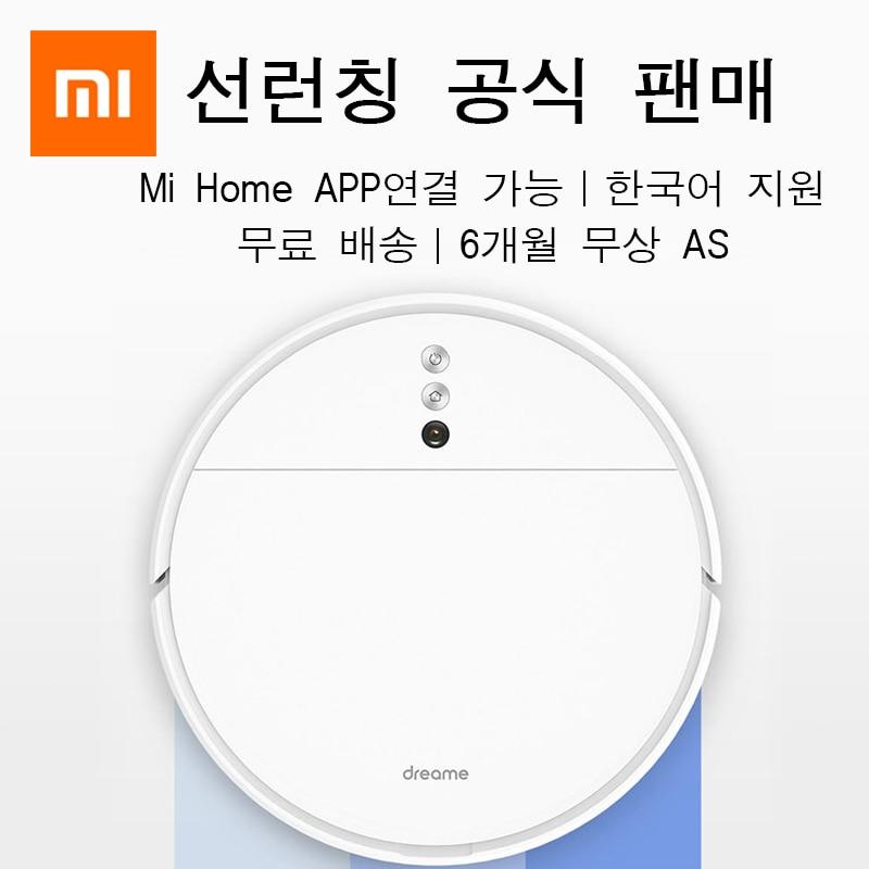 Original Xiaomi Dreame aspiradora Robot-rp 2-en-1 aspiradora F9 Wifi Smart planeado limpiar Mi casa