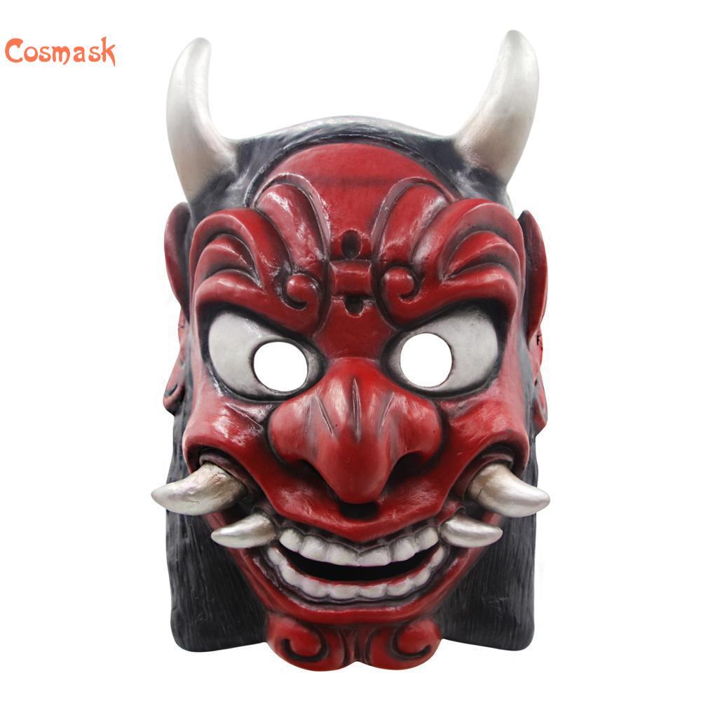 Cosmask Halloween Hannya Geister Maske Böse Teufel Samurai Geister Hannya Oni Spukhaus Cosplay Latex Maske Realität