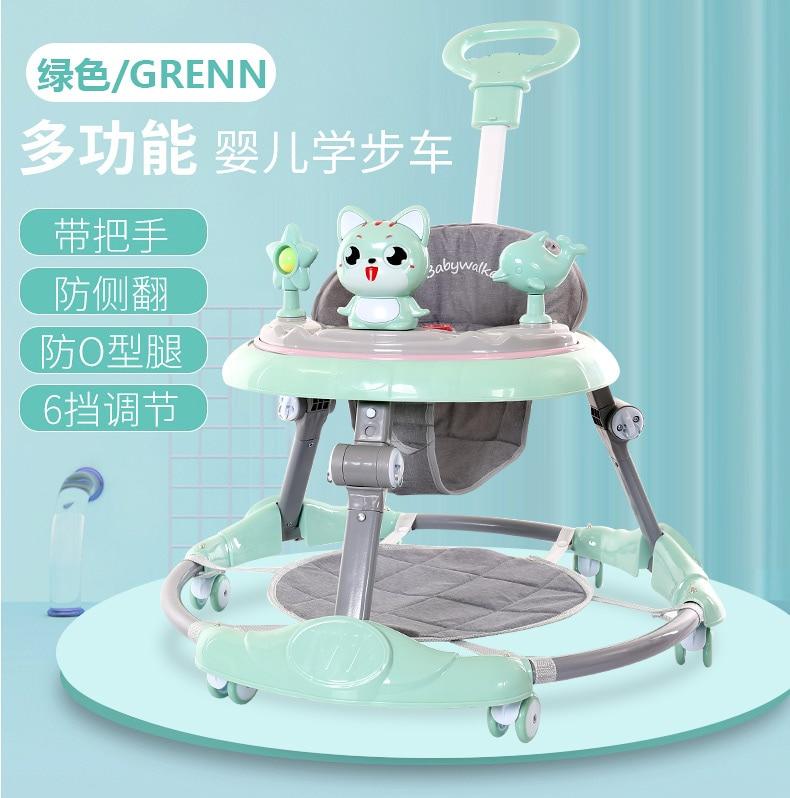 Baby walker Infant walker anti-o-leg baby multifunctional anti-rollover stroller baby learner driving child starter car can sit enlarge