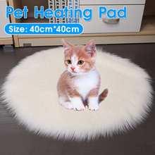 40cm Animals Bed Heater Mat Heating Pad Good Cat Dog Bed Body Winter Warmer Carpet Pet plush Electric Blanket Heated Seat