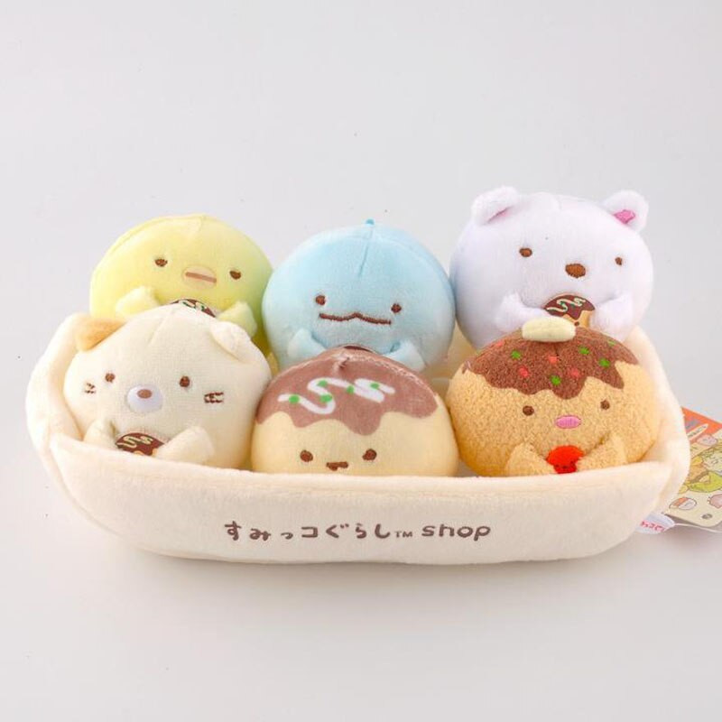 1 Set Cute Japanese Anime Sumikko Gurashi Corner Bio Plush Keychain Pendant Soft Corner Creature Stuffed Animals Toys Doll Gifts
