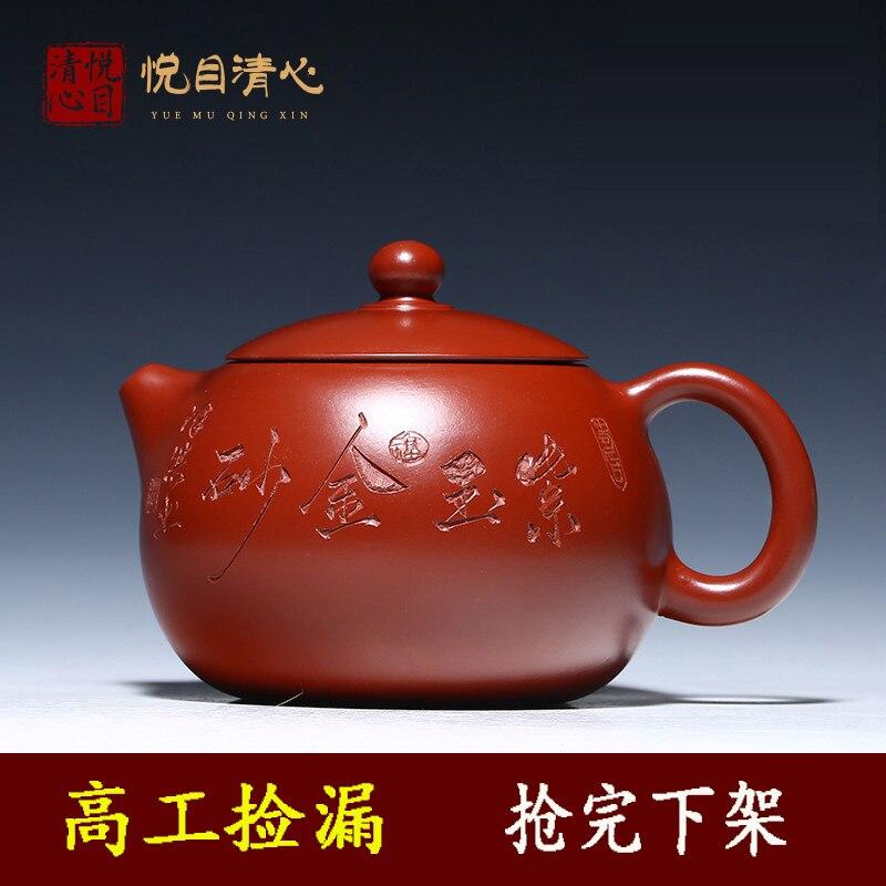 Completamente Regra Yiyixing Recomendados Pelo Manual Puro Bule Chá Terno Lama Rotulação Zhu xi Shi São