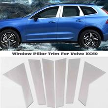 Оконная хромированная Накладка для Volvo XC60 XC 60, дверная оконная рама из нержавеющей стали, Формовочная Накладка на порог, 6 шт., аксессуары для стайлинга автомобилей