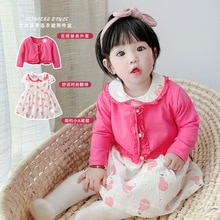 Yg Brand Children's Wear, 2021 Spring And Summer New Children's Skirt, Pink Coat, Baby Stand Collar