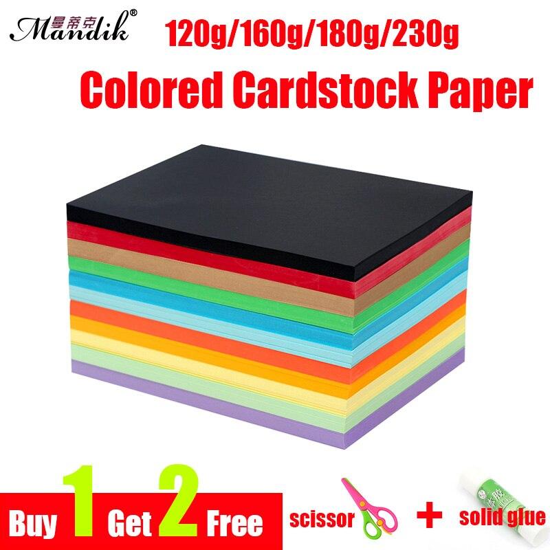 120 г 160 г 180 г 230 г цветная карточная бумага стационарный картон ремесло малыш Сделай Сам A4 кардстоковая бумага