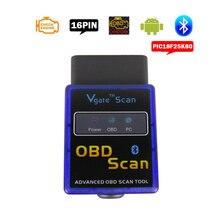 Лучший сканер Vgate OBDII Elm327 Bluetooth V1.5 автомобильный диагностический сканер для Android адаптер ELM 327 в 1,5 Автомобильные диагностические инструменты
