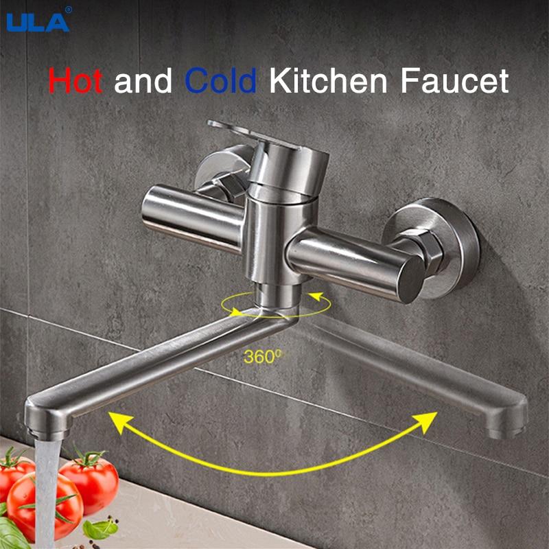 ULA حنفيات المطبخ جدار فولاذي مقاوم للصدأ شنت الحمام المزدوج حفرة 360 تدوير حوض صنبور الباردة بالوعة الماء الساخن رافعة خلاط الصنابير