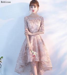 Women retro red lace half sleeve front short back long lace ball gown dresses