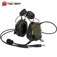 TAC SKY COMTAC, Тактический Кронштейн, гарнитура comtac iii, двойная коммуникация, силиконовые наушники, шлем, кронштейн