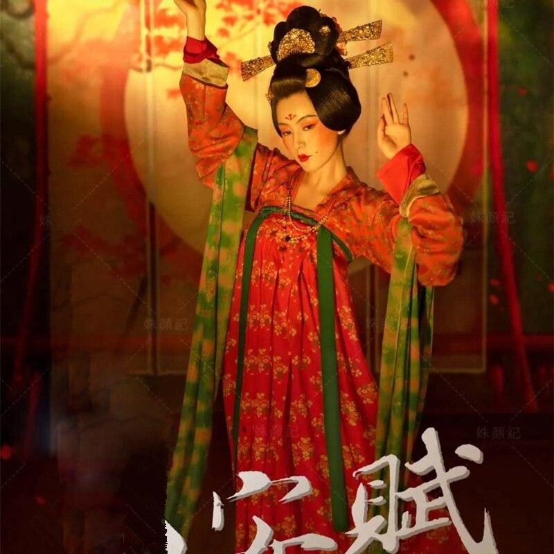 WYJN-زي رقص كلاسيكي للأطفال ، فستان تنكري رائع لإمبراطورة أميرة تانغ ، خصر عالي ، لون غني ، مناسب للتصوير المواضيعية ، دراما هانفو